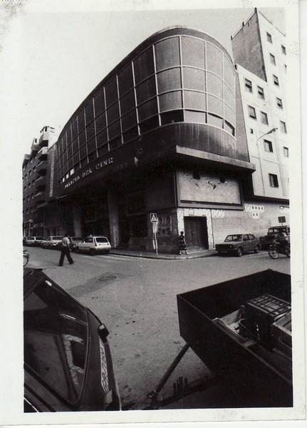 Una de las imágenes mejor guardadas del Archivo de IDEAL del Palacio del Cine de Granada.